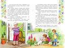 Людмилка и Тим в сказочном саду — фото, картинка — 5