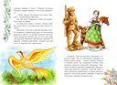 Людмилка и Тим в сказочном саду — фото, картинка — 6