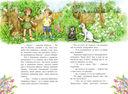 Людмилка и Тим в сказочном саду — фото, картинка — 7