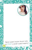 Дневник блогера. Пройди верификацию — фото, картинка — 11
