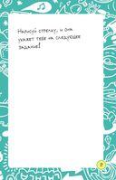Дневник блогера. Пройди верификацию — фото, картинка — 14
