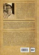 Касьянов год — фото, картинка — 15