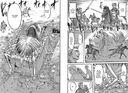 Атака на титанов. Книга 5 — фото, картинка — 2