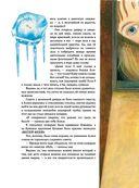 Алиса в стране Чудес — фото, картинка — 12