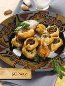 Советская кулинария по ГОСТу. Вкусные воспоминания! — фото, картинка — 14