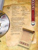 Советская кулинария по ГОСТу. Вкусные воспоминания! — фото, картинка — 15