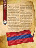 Советская кулинария по ГОСТу. Вкусные воспоминания! — фото, картинка — 8