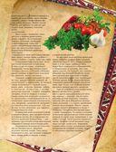 Советская кулинария по ГОСТу. Вкусные воспоминания! — фото, картинка — 9