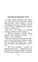 Старик Хоттабыч — фото, картинка — 6
