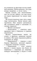 Старик Хоттабыч — фото, картинка — 8