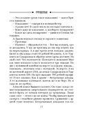 Туркестан (м) — фото, картинка — 11