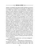 Туркестан (м) — фото, картинка — 12