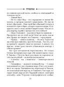Туркестан (м) — фото, картинка — 13