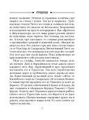 Туркестан (м) — фото, картинка — 7
