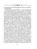 Туркестан (м) — фото, картинка — 9