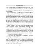 Туркестан (м) — фото, картинка — 10