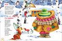 365 стихов для детского сада — фото, картинка — 1