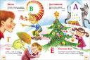 365 стихов для детского сада — фото, картинка — 2